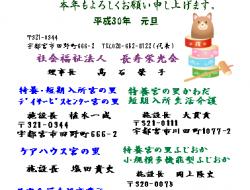 🎍謹賀新年🐕*
