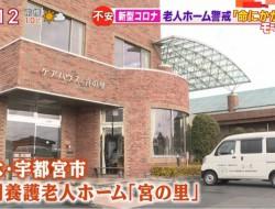 新聞掲載・テレビ放映されました☆